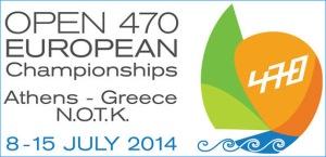 Atina 470 logo